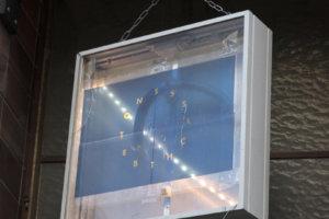 SSSICHTBETON_LAMPUGNANO Dreams (Detail)_Leuchtkasten1